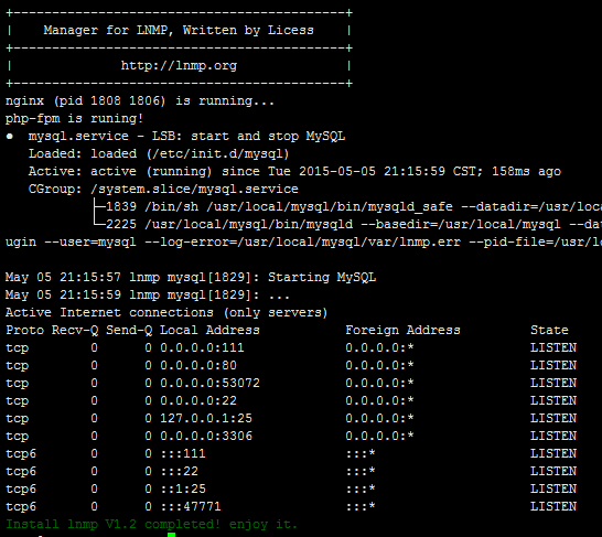 lnmp-1.2-install-sucess2.png