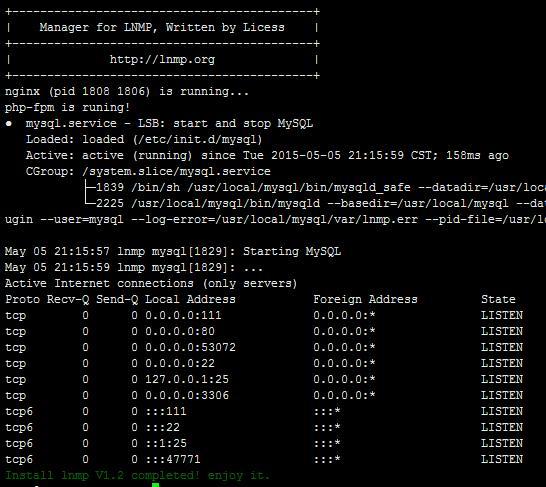 【转】linux系统下lnmp网站环境的安装方法