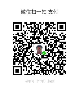 微信客户端扫描二维码捐赠LNMP一键安装包
