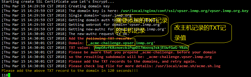 lnmp-1.5-dns-manual-add-records.png